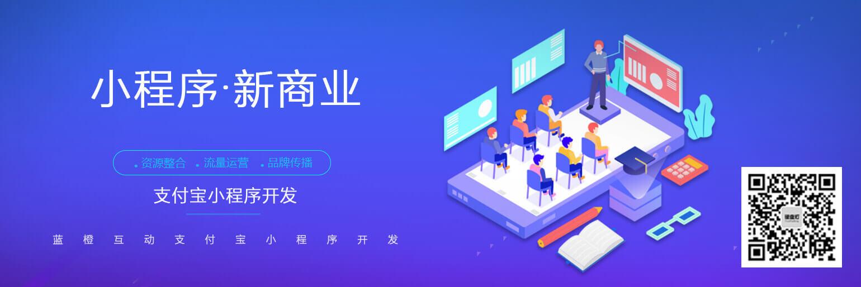 西安小程序定制公司